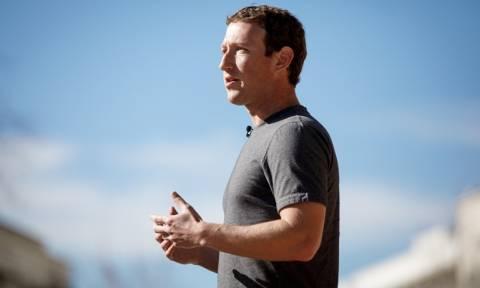 Το νέο μανιφέστο του mister Facebook