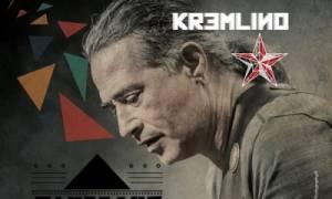 Ο Παντελής Θαλασσινός στο Kremlino