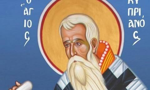 Προσευχή Αγίου Κυπριανού για προστασία από τη μαγεία