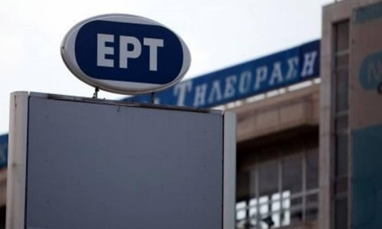 ΕΡΤ: Διαψεύδει την πρόσληψη 49 προϊσταμένων