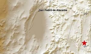 Ισχυρός σεισμός ταρακούνησε την Αργεντινή