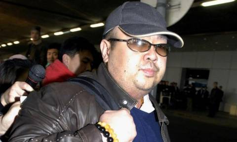 Αυτή είναι η τελευταία φωτογραφία του Κιμ Γιονγκ Ναμ πριν πεθάνει