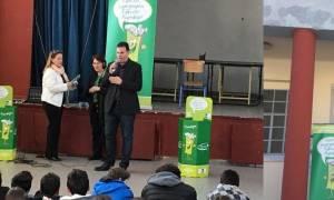 Περιφέρεια Αττικής-σχολεία: Ανακύκλωση χαρτιού που θα γίνει βιβλίο για τυφλούς
