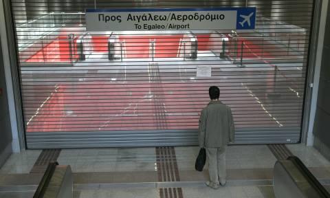 Προσοχή! Ποιοι σταθμοί του μετρό παραμένουν κλειστοί σήμερα