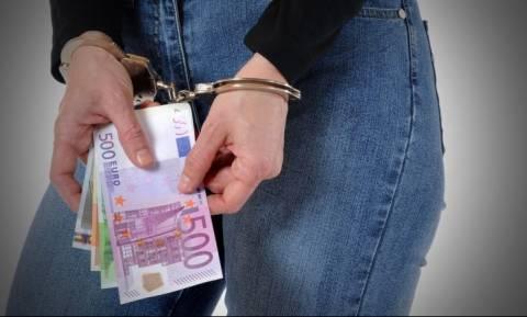 Μετανιωμένη η τραπεζική υπάλληλος που «δανειζόταν» γιατί ...αγαπούσε!