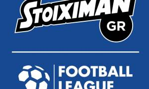Stoiximan.gr και Football League αναλαμβάνουν δράση