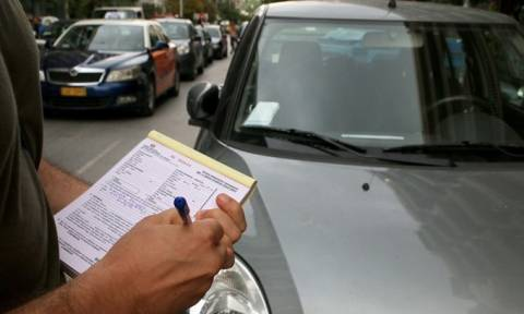 Ο Δήμος Αθηναίων το... πήρε απόφαση και άρχισε να «σβήνει» κλήσεις!