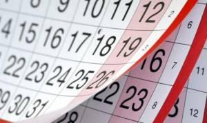 Πάσχα: Πώς υπολογίζεται η ημερομηνία εορτασμού;