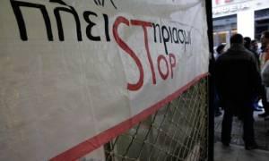 Λαϊκή Ενότητα: Κινητοποίηση κατά των πλειστηριασμών την Τετάρτη (22/2)