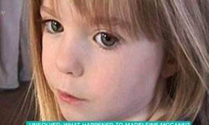 Ραγδαίες εξελίξεις: Νέες αποκαλύψεις για την εξαφάνιση της μικρής Madeleine