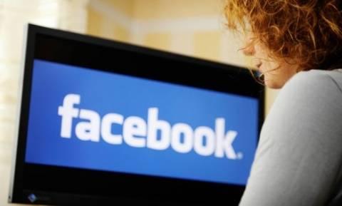 Σοβαρό πρόβλημα στο Facebook (Pics)