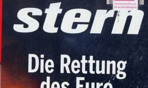 Stern: Κατά της βοήθειας στην Ελλάδα το 53% των Γερμανών, 52% υπέρ του Grexit