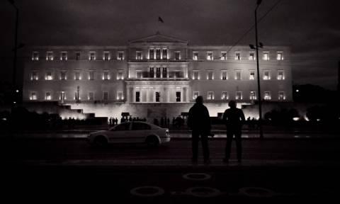 Γραφείο Προϋπολογισμού για Eurogroup: Ούτε ποσοτική χαλάρωση, ούτε μέτρα για χρέος