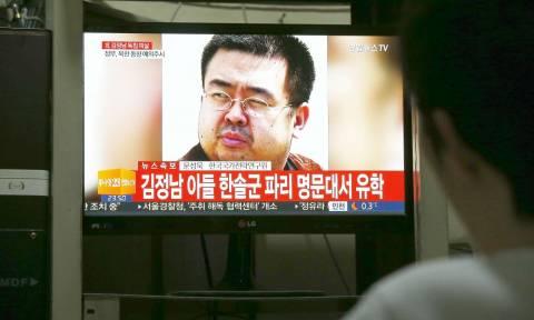Όπλο μαζικής καταστροφής η τοξική ουσία που σκότωσε τον Κιμ Γιονγκ Ναμ - Δεν είχε καμία ελπίδα (Vid)
