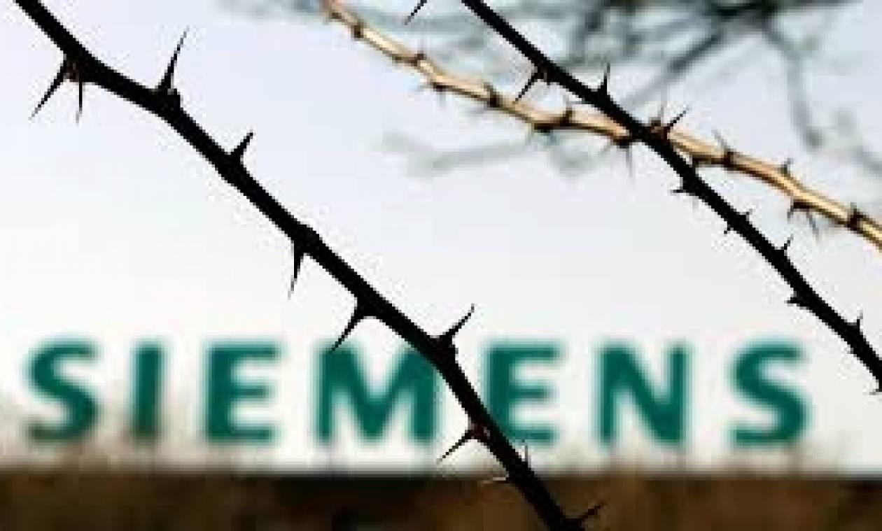 Υπόθεση Siemens: Ξεκινά η δίκη για τα «μαύρα ταμεία»
