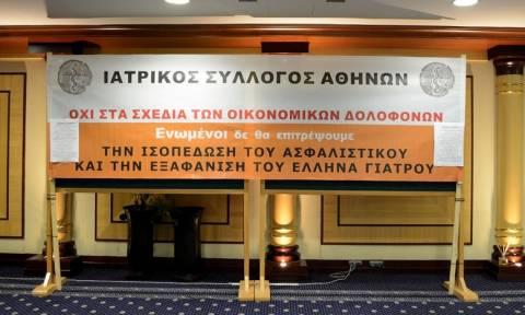 Ο ΙΣΑ στηρίζει την κινητοποίηση της ΟΕΝΓΕ για το νέο ασφαλιστικό