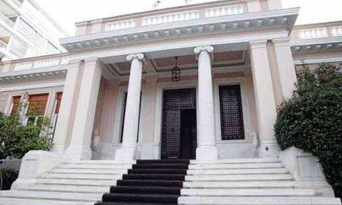ΤΩΡΑ: Ευρεία σύσκεψη στο Μαξίμου υπό τον Τσίπρα