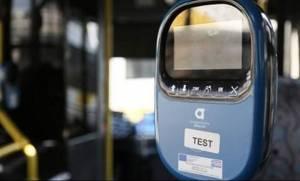Οι «Πυρήνες Λυσσασμένων Λαθρεπιβατών» ανέλαβαν την ευθύνη για τις επιθέσεις σε ακυρωτικά μηχανήματα