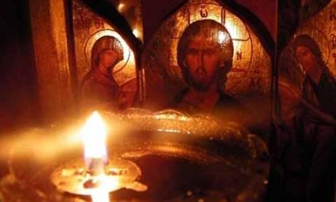 Καθαρά Δευτέρα 2017: Πόσες ημέρες νηστεύουμε τη Σαρακοστή;