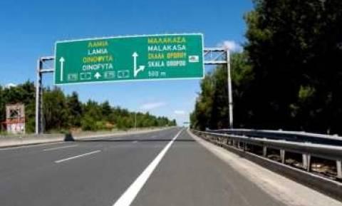 Προσλήψεις: Σε ποιους Δήμους ζητά προσωπικό η «Νέα Οδός»