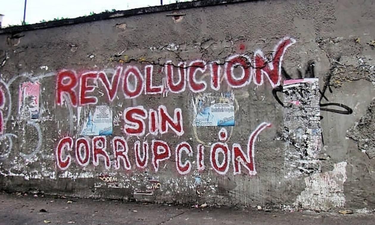 Μεγάλο σκάνδαλο διαφθοράς «σαρώνει» τη Βενεζουέλα