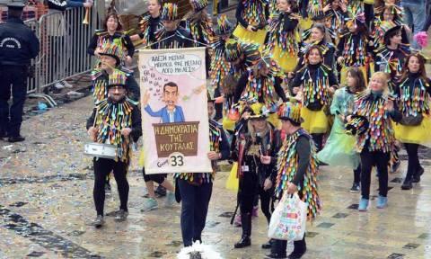 Πατρινό Καρναβάλι: Μηνύματα ελπίδας, χαράς και αισιοδοξίας έστειλαν οι 30.000 καρναβαλιστές (pics)