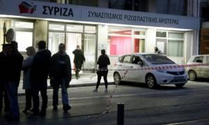 Ανάληψη ευθύνης για την επίθεση στα κεντρικά γραφεία του ΣΥΡΙΖΑ