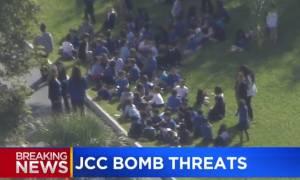 ΗΠΑ: Απειλές για βόμβες σε 16 εβραϊκά κέντρα και σχολεία