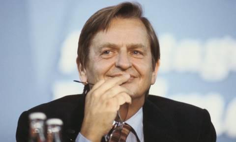Σαν σήμερα το 1986 δολοφονείται ο Σουηδός πολιτικός Ούλωφ Πάλμε