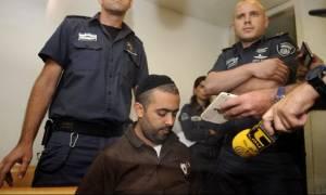 Ισραήλ: Στη φυλακή Ισραηλινός που μαχαίρωσε συμπατριώτη του πιστεύοντας ότι ήταν Άραβας (vid)