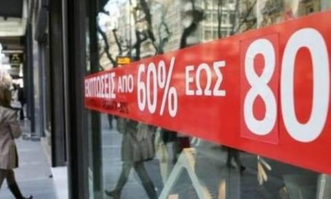 Χαμηλότερος τζίρος στις εκπτώσεις για το 83% των εμπόρων