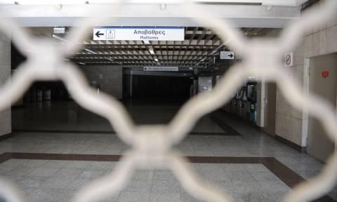 Απεργία Μετρό - ΗΣΑΠ - Τραμ: Χειρόφρενο αύριο Τετάρτη (01/03) στα Μέσα Σταθερής Τροχιάς