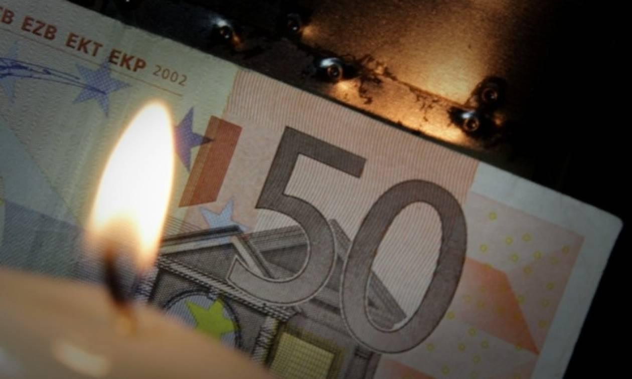 Mειώθηκαν κατά 1,5 δισ. ευρώ οι καταθέσεις τον Ιανουάριο