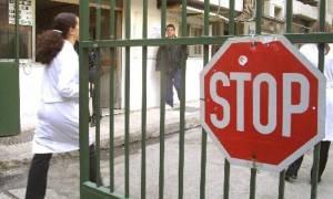 ΠΙΣ: Συμμετοχή στην 24ωρη απεργία των νοσοκομειακών γιατρών