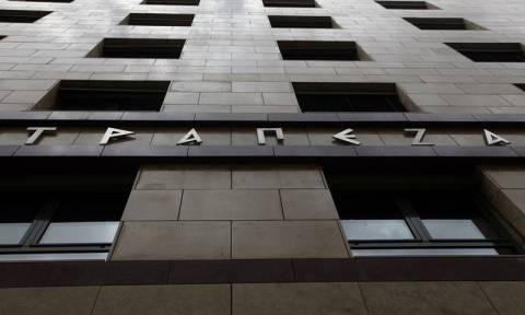 Τράπεζα της Ελλάδος: Στα χαμηλότερα επίπεδα από το 2001 οι καταθέσεις στην Ελλάδα