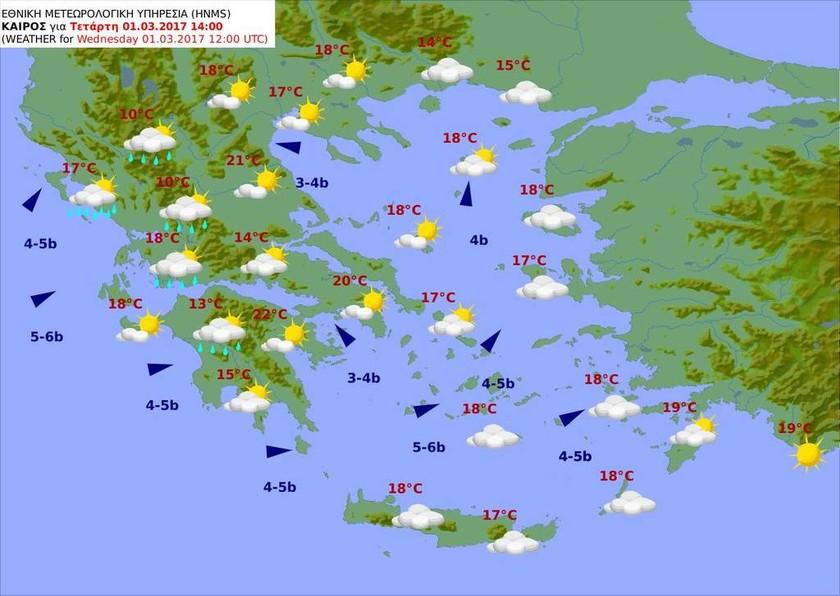 Καιρός σήμερα: Τα γυρνάει ο καιρός την Τετάρτη - Έρχονται λασποβροχές, καταιγίδες και σκόνη (pics)