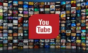 Είδηση - «βόμβα»: To YouTube αλλάζει μια για πάντα