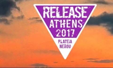 Το Release Athens 2017 επιστρέφει δυναμικά! (Pics)