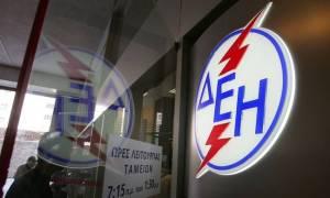 ΔΕΗ: Ξεκίνησε η εφαρμογή της ρύθμισης για «πάγωμα» οφειλών έως 500 ευρώ