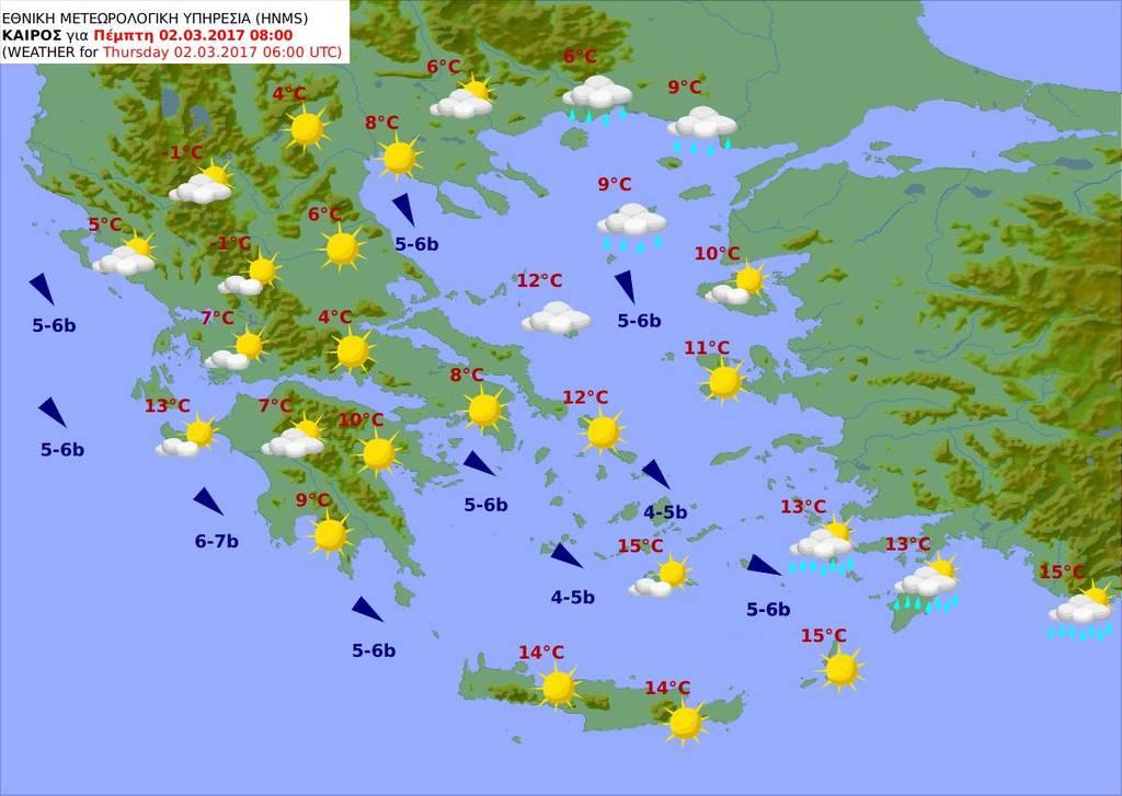 Καιρός σήμερα: Με άστατο καιρό και μικρή πτώση της θερμοκρασίας η Πέμπτη (pics)
