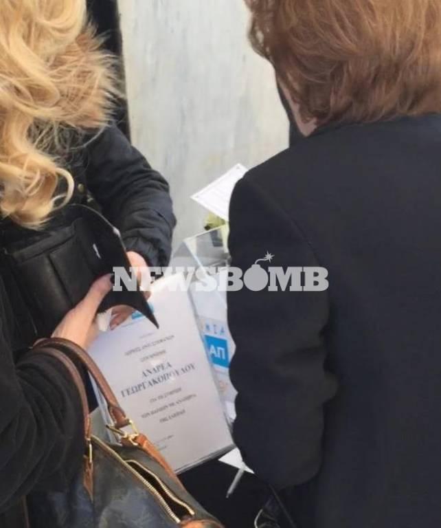 Τροχαίο Πόρσε: Θρήνος στην κηδεία του Ανδρέα Γεωργακόπουλου