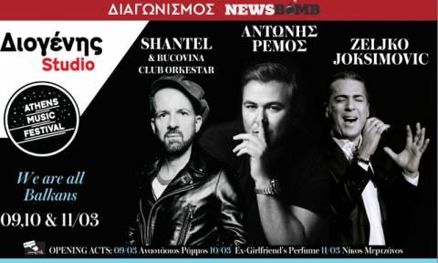 Διαγωνισμός Newsbomb.gr: Κερδίστε προσκλήσεις για 3 συναυλίες του Ρέμου στο Athens Music Festival