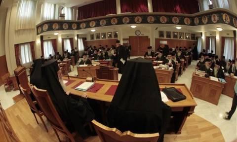 Εκδήλωση της Εκκλησίας για τον Ελληνικό και Ευρωπαϊκό Διαφωτισμό