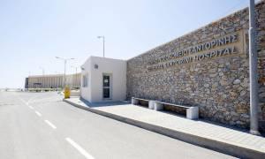 Το νοσοκομείο Σαντορίνης «επιμένει να γίνεται καλύτερο»