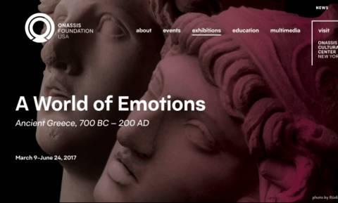 Τα συναισθήματα των αρχαίων Ελλήνων στην έκθεση «A World of Emotions» στο Ωνάσειο ΝΥ