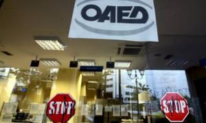 «Βόμβα» ΟΑΕΔ: Κόβουν επιδόματα και παροχές από 1,1 εκατ. ανέργους