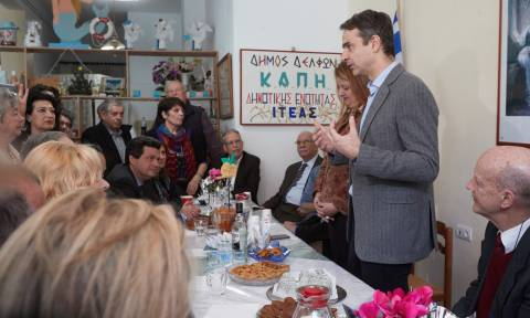 Στη Φωκίδα ο Μητσοτάκης: Σκοπός μου είναι να ενώσω όλους τους Έλληνες