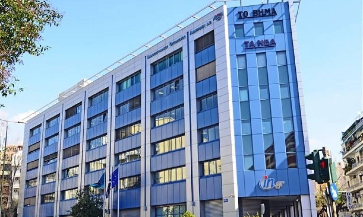 Παρατείνεται η προστασία του ΔΟΛ - Απορρίφθηκε η αίτηση των τραπεζών
