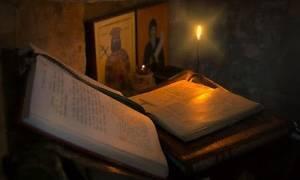 Οι Κυριακές της Μεγάλης Σαρακοστής