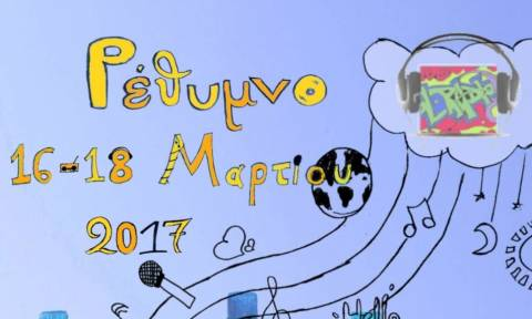 Ρέθυμνο: Φεστιβάλ Μαθητικού Ραδιοφώνου από 16 έως 18 Μαρτίου